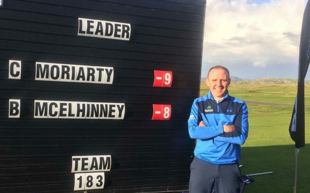 Moriarty & Kilpatrick prevail at PGA in Ireland's 'Donegal swing'